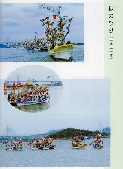 瀬居町の秋祭り。瀬戸大橋をバックに繰り広げられる勇壮な海の祭り。